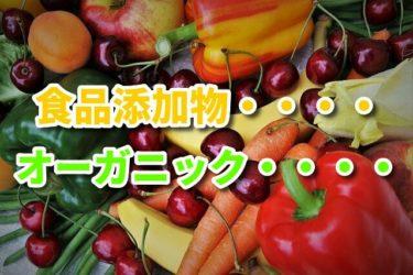 岡崎市の女性パーソナルトレーナーの提案!食事を見直しましょう
